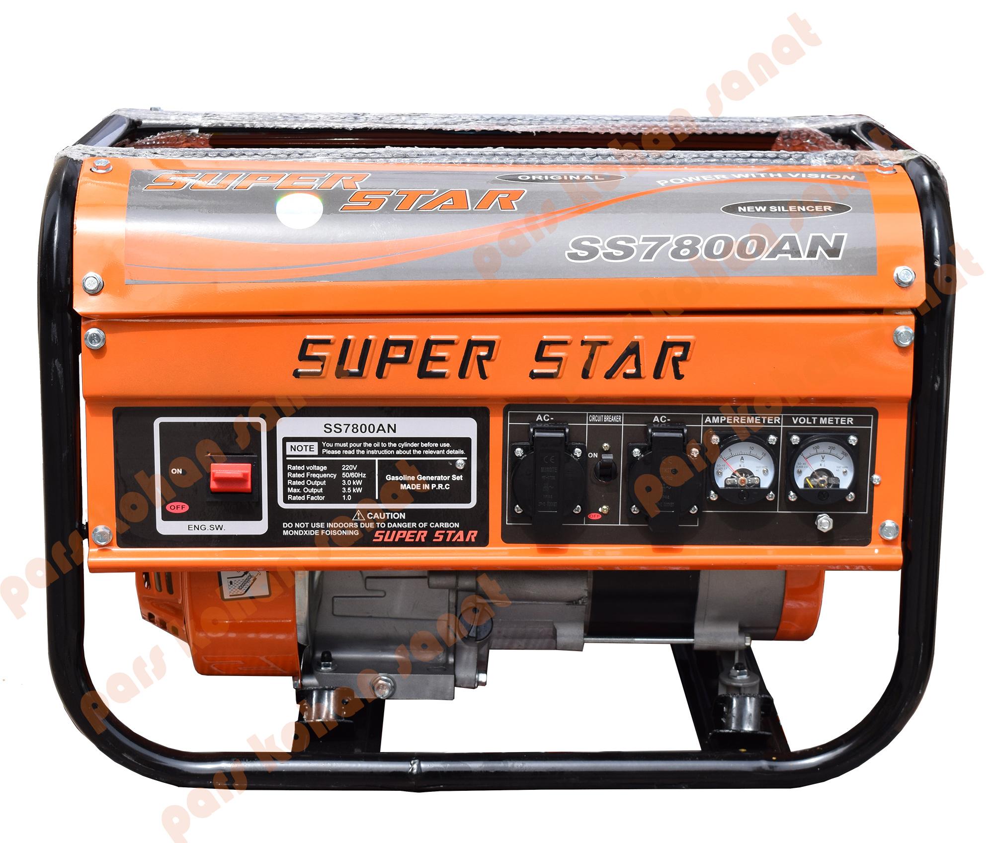 موتوربرق بنزینی سوپراستارSS7800AN