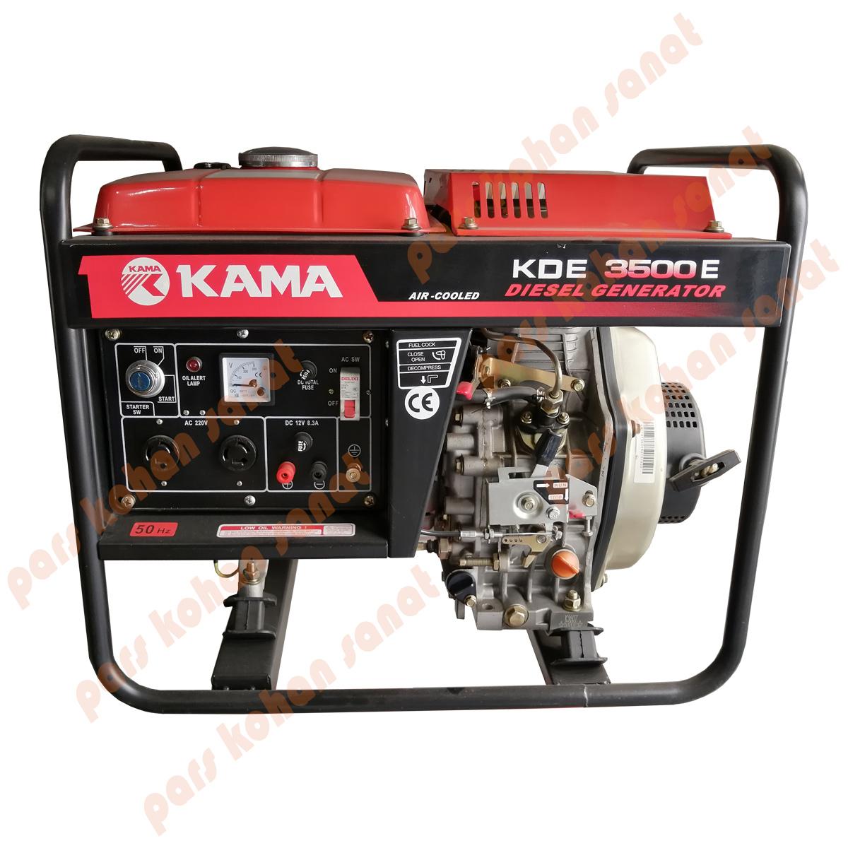 موتوربرق دیزلی کاما مدل KDE3500E