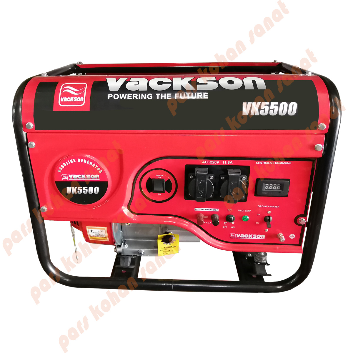موتور برق وکسون مدل VK5500