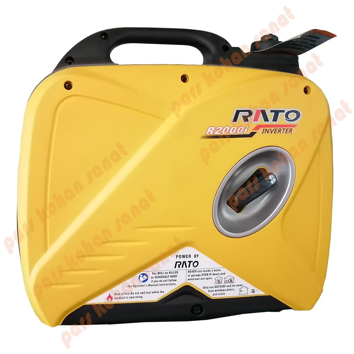 موتور برق کیفی راتو مدل RATO R2000i
