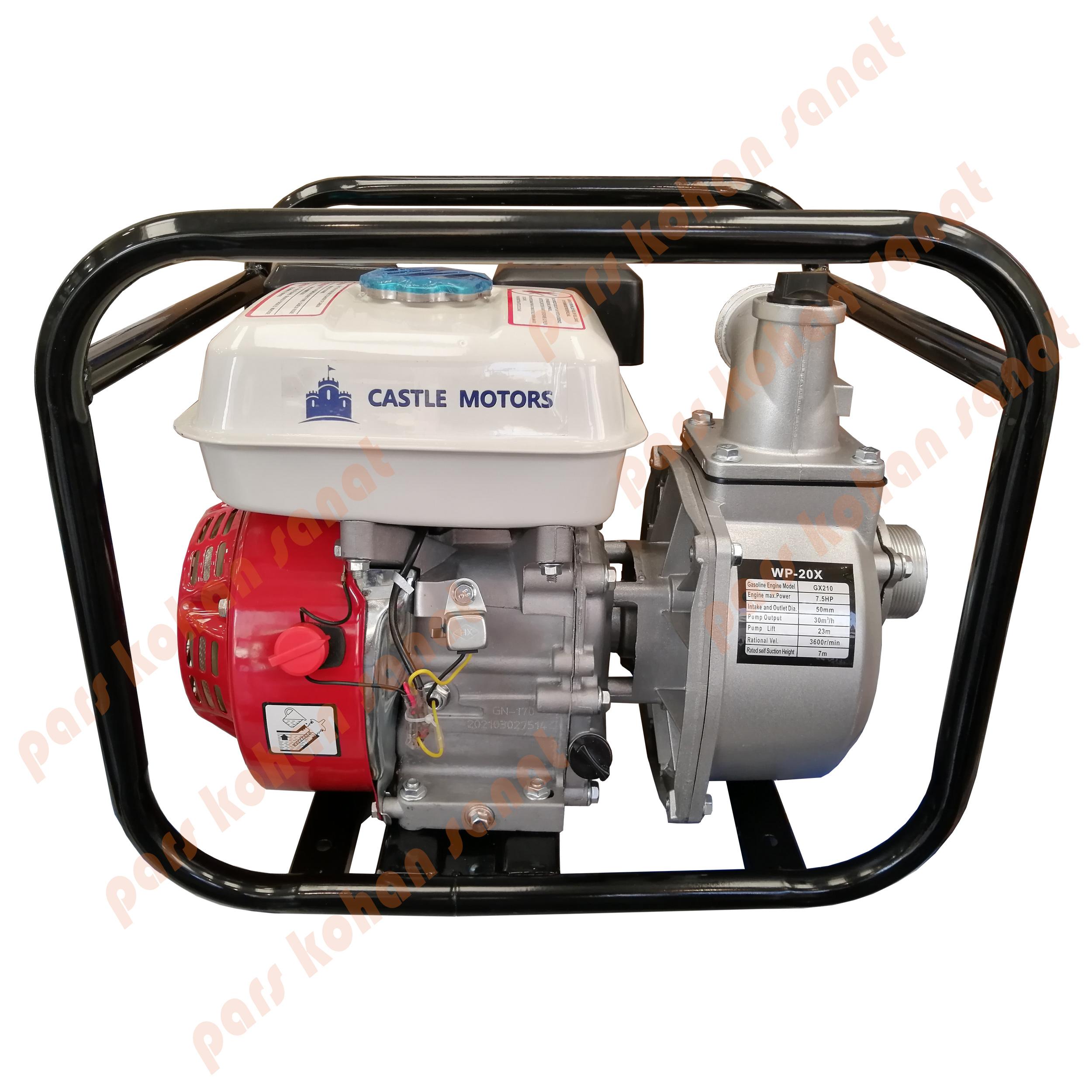موتور پمپ  آب بنزینی کستل موتورز مدل WP-20X