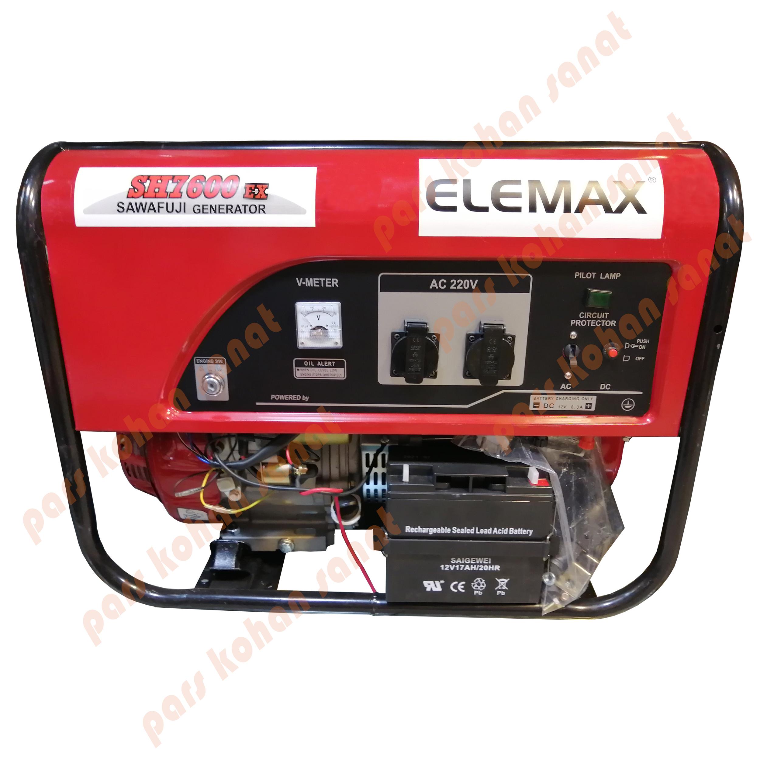 موتور برق المکس مدل SH7600EX