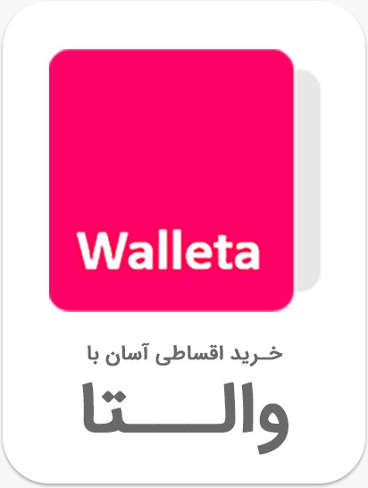 پرداخت اقساطی با والتا