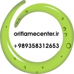 ORIFLAMECENTER.IR