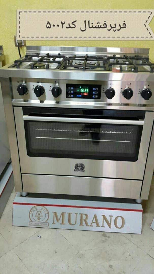 مورانو۵۰۰۲