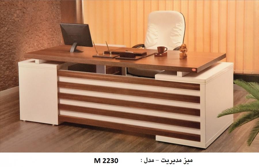 میز مدیریت M2230