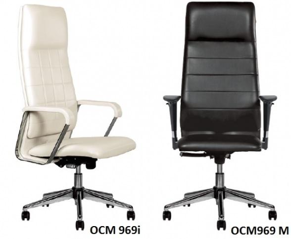 صندلی مدیریتی نیلپر مدل 969