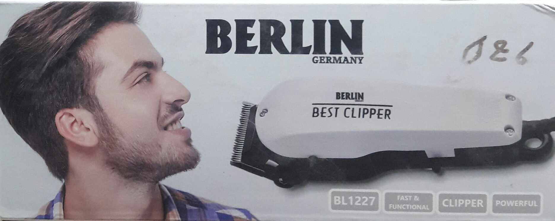 ریش تراش برلین