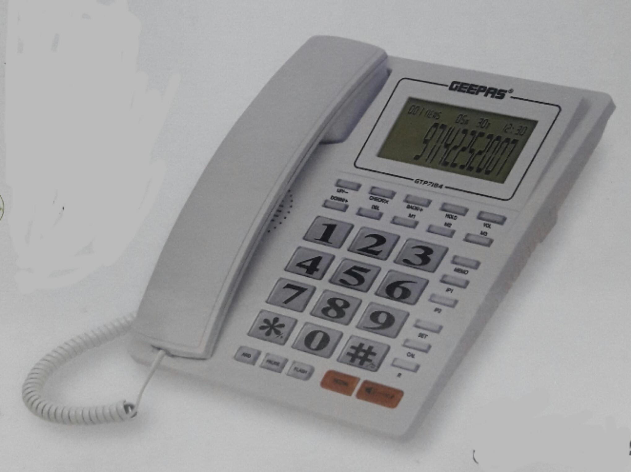 تلفن 7184